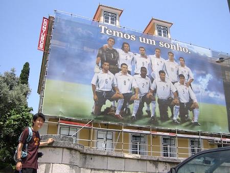 ポルトガル代表1Banco Espirito Santoの広告2004年6月リスボンのベレン地区にて
