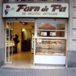 バルセロナ新市街のパン屋 La Forneria