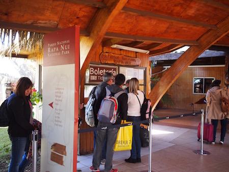 空港にある国立公園のチケットブース