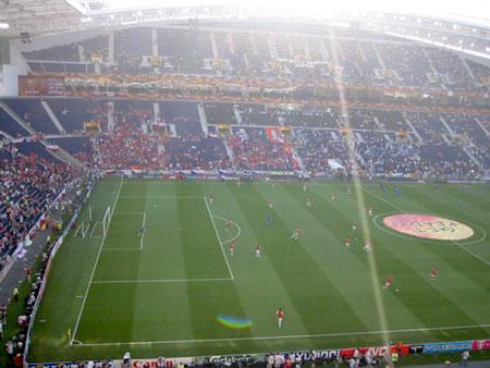 Estadio Dragao