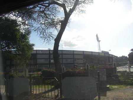 ナイロビのナショナルスタジアム