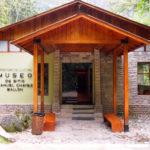 マチュピチュ博物館