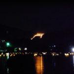 五山の送り火「鳥居形」