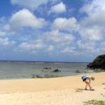 ミミキリの浜