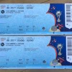 ロシアワールドカップチケット到着!そしてリセールへ