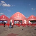エカテリンブルクのFAN FEST