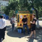 ロシアの夏の飲み物クヴァス