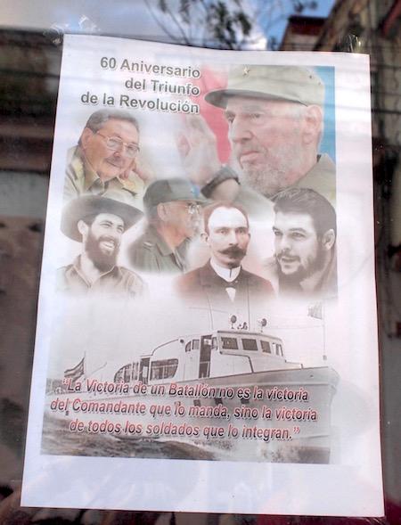 祝革命60周年ポスター