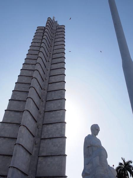 ホセ・マルティ記念博物館