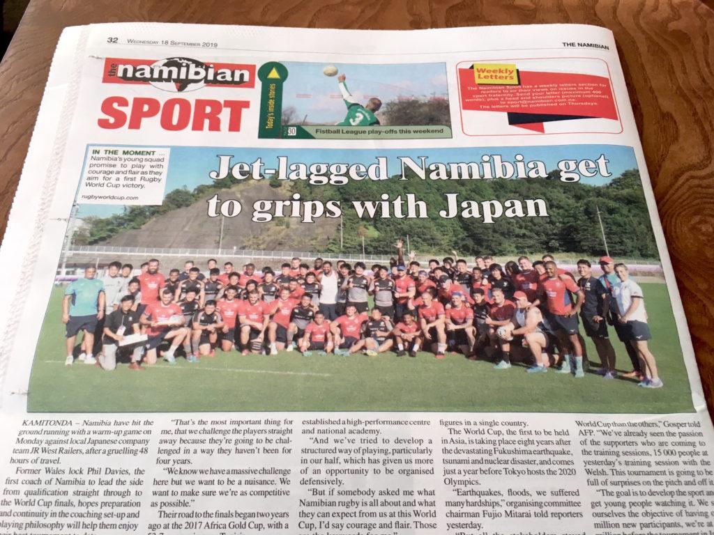 ナミビアのラグビー代表チームが無事日本に着いたらしい